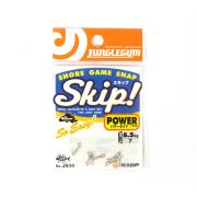 Jungle Gym Skip Power 6,5 кг