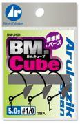 Arukazik B.M.Cube #1/0 5.0g