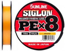 Sunline Siglon PEx8 Orange #0.8 12lb 150м 0.153мм 6кг
