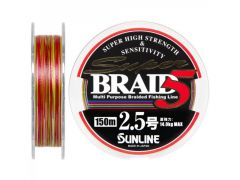 Sunline Super Braid5 #3.0 150м 0.27мм 17кг